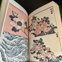 Load image into Gallery viewer, Hokusai mini sketch book