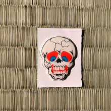 Load image into Gallery viewer, Vintage 80's Yokai sticker - dokuro the skull