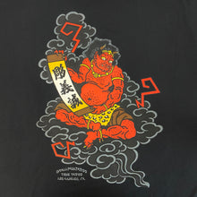 "Load image into Gallery viewer, Small Paul ""Hori Gisei"" T shirt (X-Large)"