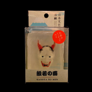 Noh mask bar soap (hannya)