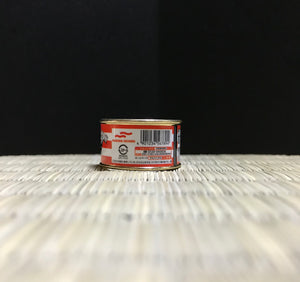 Canned seafood ring (salmon)