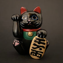 Load image into Gallery viewer, Maneki Neko 6
