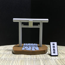 Load image into Gallery viewer, Shinmei torii