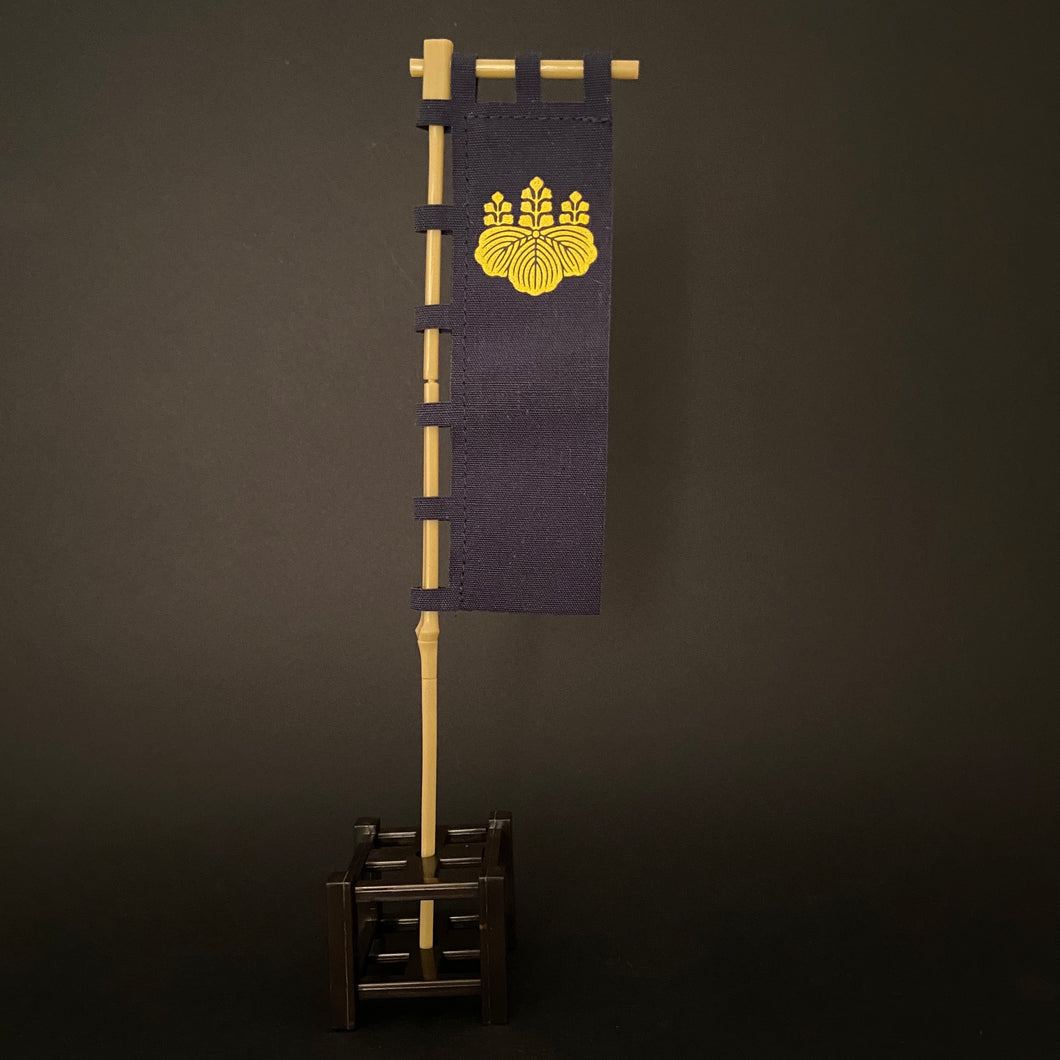 Battle Flag (Shōgun Warrior Hideyoshi Toyotomi)