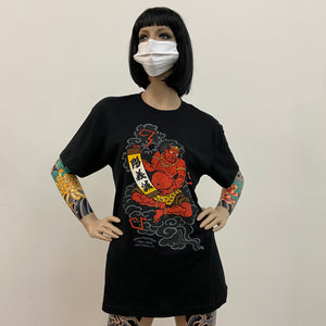"Small Paul ""Hori Gisei"" T shirt (Small)"