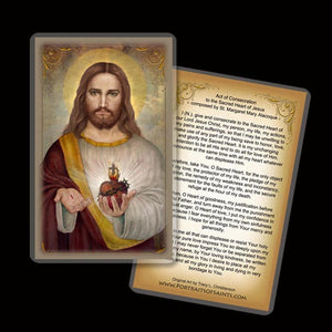 Sacred Heart of Jesus (A) Holy Card
