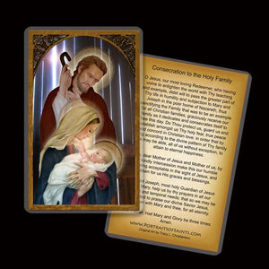 Holy Family (D) Holy Card