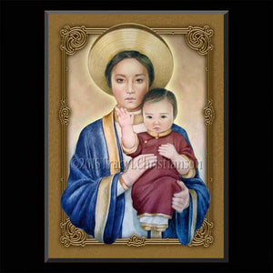 Our Lady of La Vang Plaque & Holy Card Gift Set