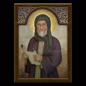 St. Ephrem the Syrian Plaque & Holy Card Gift Set