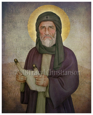 St. Ephrem the Syrian Print