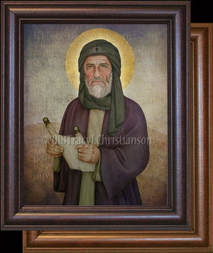 St. Ephrem the Syrian Framed