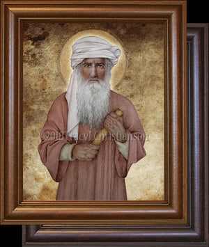 St. John Damascene Framed