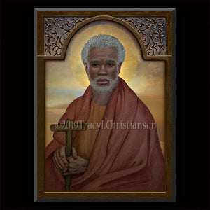 St. Moses the Black (The Ethiopian) Plaque & Holy Card Gift Set