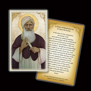 St. Isaac the Syrian Holy Card
