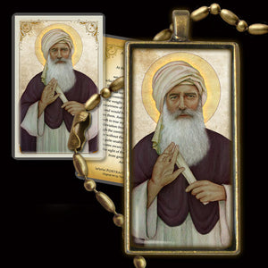 St. Isaac the Syrian Pendant & Holy Card Gift Set
