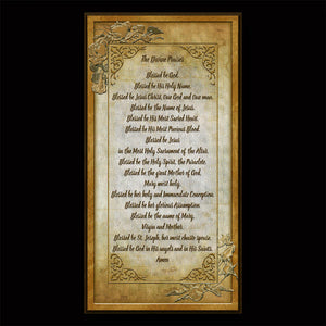 The Divine Praises Inspirational Plaque