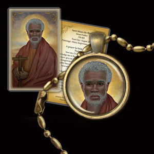 St. Moses the Black (The Ethiopian) Pendant & Holy Card Gift Set