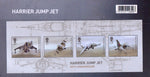British Engineering stamps and Harrier Jump Jet miniature sheet combined presentation pack