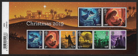 Christmas 2019 u/m mnh stamp miniature sheet