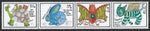 2019 Positively Postal The Magical Animal Postal Service Artistamps x 4 strip