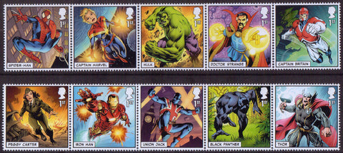 2019 Marvel u/m stamp set