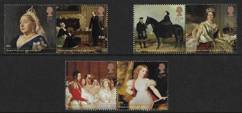 Queen Victoria Bicentenary u/m stamp set