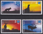 2017 Positively Postal Scotland Artistamps x 4