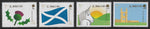 2018 Positively Postal St. Andrews Day Artistamps x 4