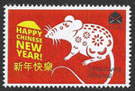2020 Positively Postal Year of The Rat Artistamps x 4