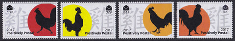 2017 Positively Postal Year of The Rooster Artistamps x 4