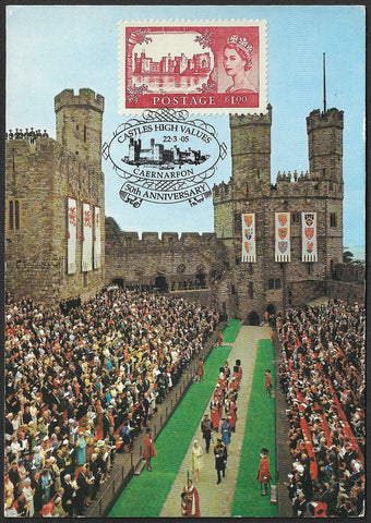 GB 2005 Castles High Values Caernarvon Castle stamp maxi card