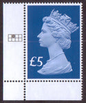 £5 u/m ultramarine machin stamp 65th Anniversary Accession of Queen Elizabeth II with cylinder plate position in selvedge