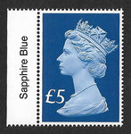 £5 u/m ultramarine machin stamp 65th Anniversary Accession of Queen Elizabeth II with Colour Sapphire Blue in selvedge