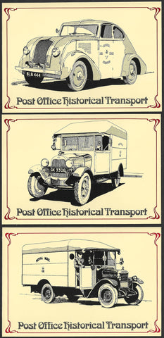 GB 1982 Post Office Historical Transport Postcards (x3) Set 2
