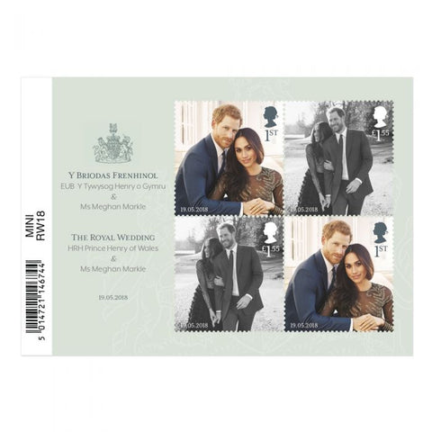 The Royal Wedding Miniature Sheet