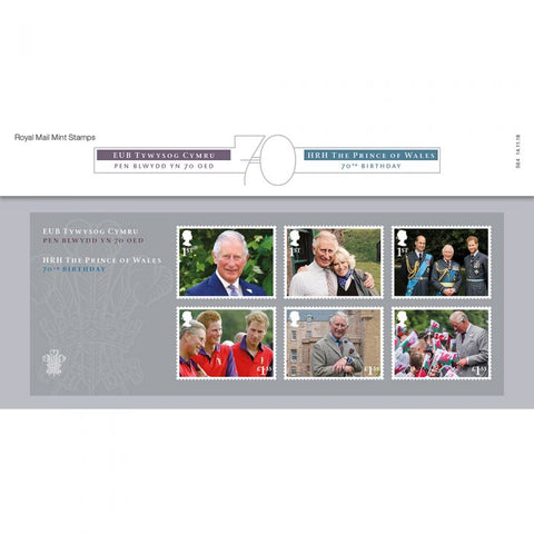 HRH The Prince of Wales 70th Birthday Presentation Pack