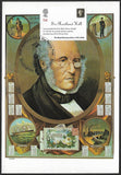 GB 2004 Royal Society of Arts 1st class Sir Rowland Hill stamp maxi card