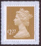 £2.27 u/m bistre M17L machin stamp no source code SG U2958