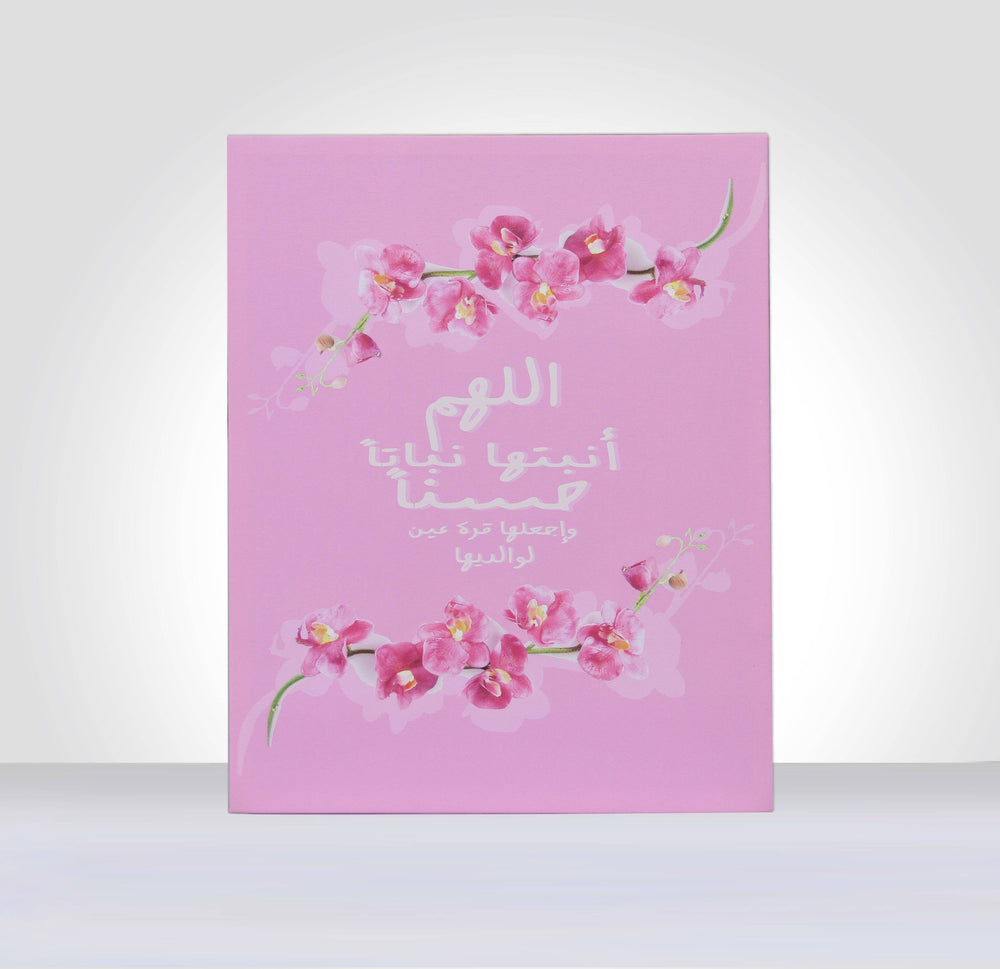 Newborn Girls Orchid Canvas