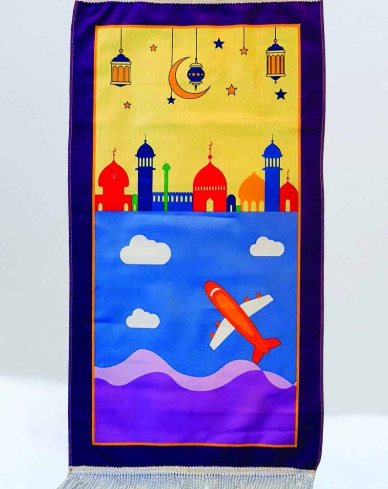 Ramadan Prayer Mat
