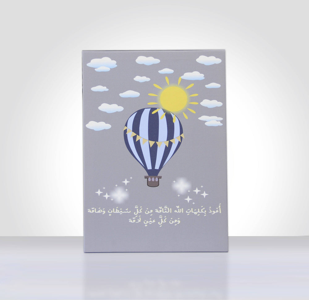 Newborn Air Balloon Canvas
