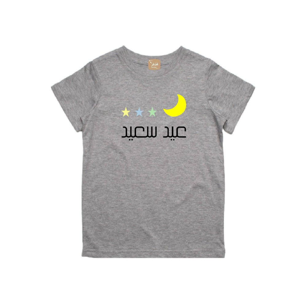 Happy Eid Moon T-shirt