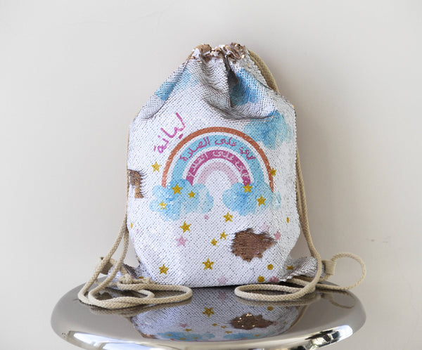 Rainbow Sequin Backpack bag - FathakirrStore