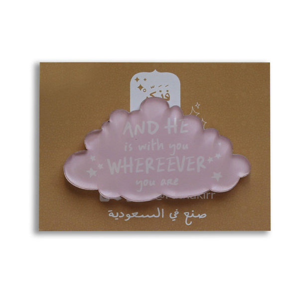 Pink Cloud Shape Magnet - FathakirrStore