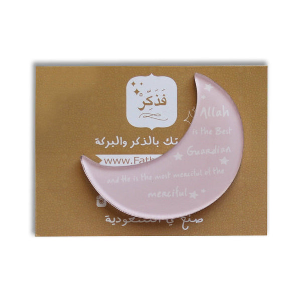 Pink Moon Shape Magnet - FathakirrStore