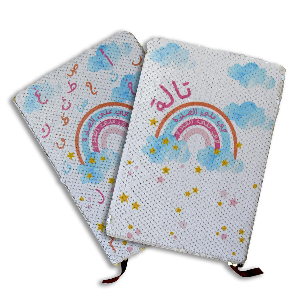 Rainbow School Notebook