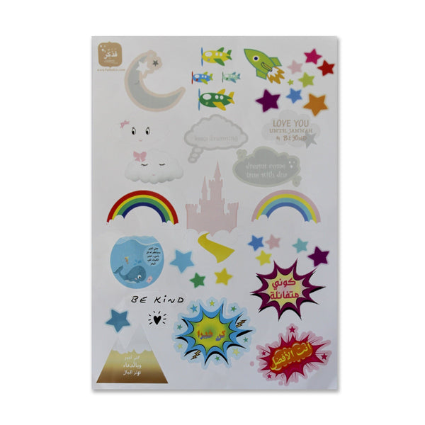 Kids Fathakirr Character Stickers - FathakirrStore