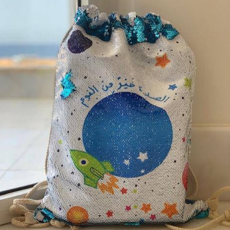 Rocket Sequin Backpack bag