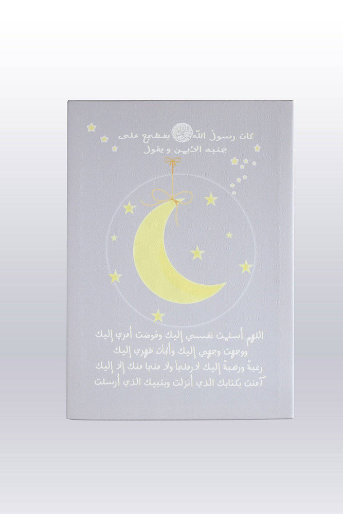 Glowing moon Night Canvas