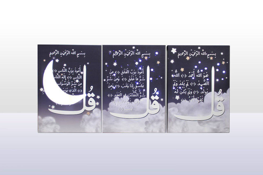 Almoawithat Cloud Set Canvas
